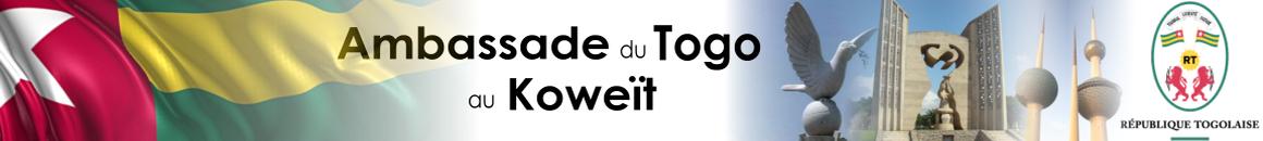 Ambassade du Togo au Koweït